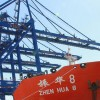 Port of Walvis Bay's New Container Terminal